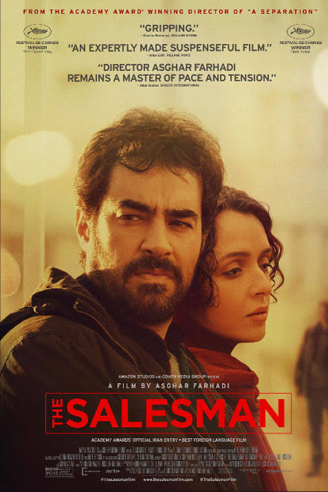 "Image of ""Salesman"" movie poster"